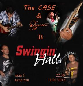 thecase & hamak v swingin11012013