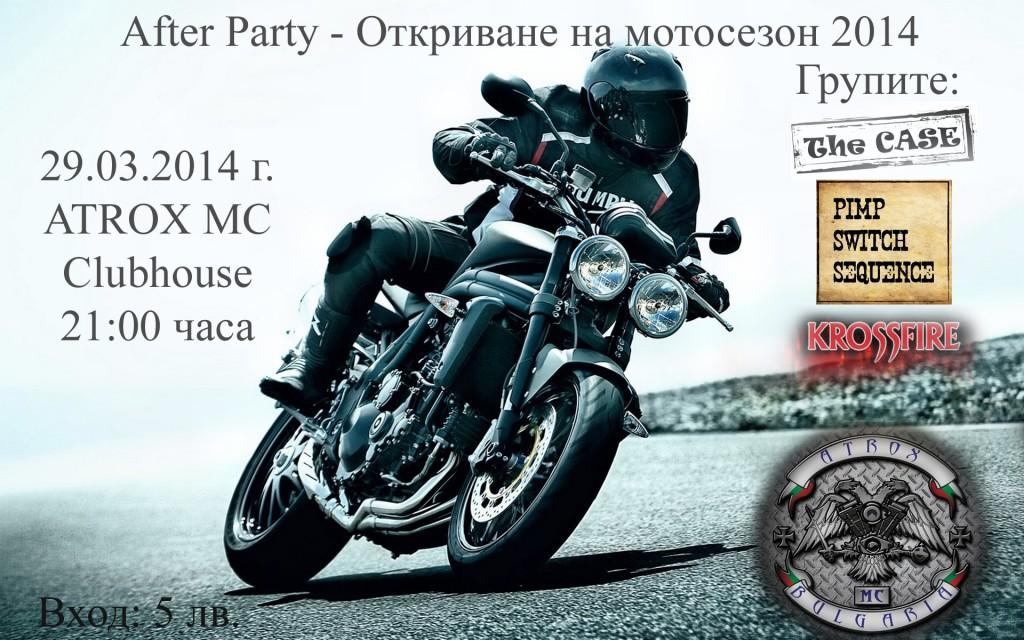 Atrox MC After Party Sezon 2014