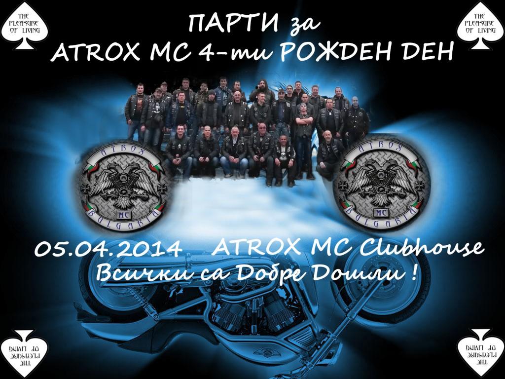ATROX MC Rabotno